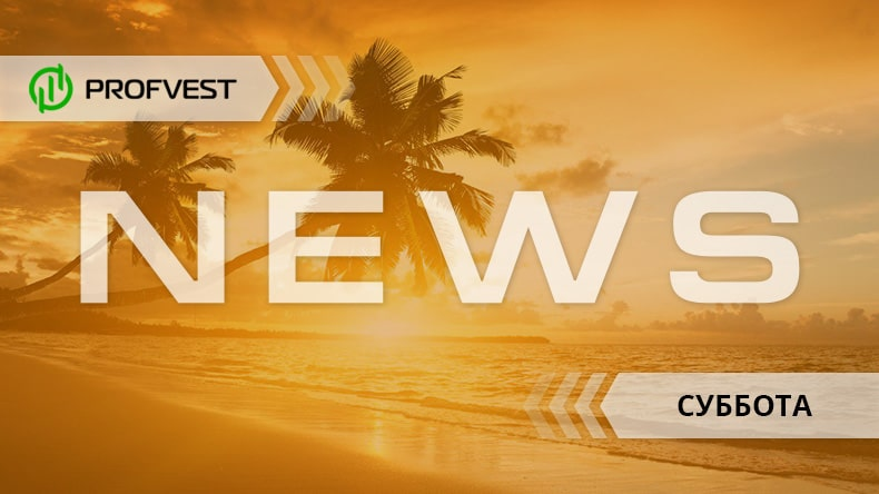 Новости от 13.07.19