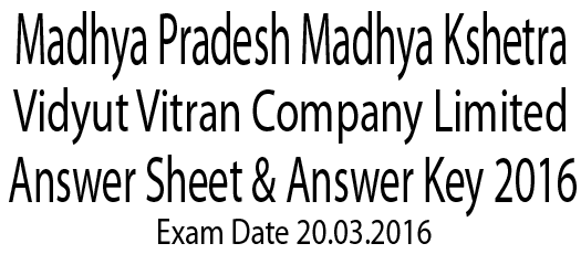 MPMKVVCL Model Answer Sheet 2017
