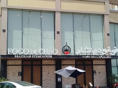 مطعم فوغو دي تشاو البرازيلي جدة | المنيو ورقم الهاتف والعنوان