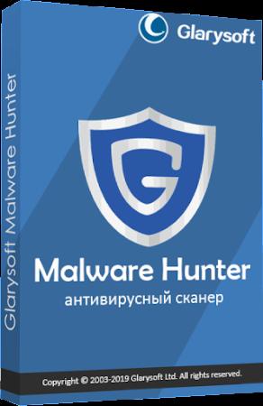 malware-hunter.png
