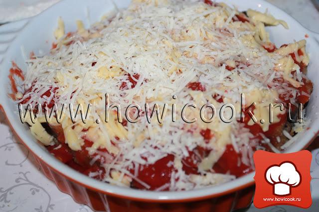рецепт вкусной пармиджаны итальянская кухня пошаговые фото