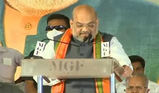development-of-tamilnadu-defeat-congress-amit-shah