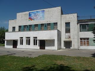 Дружківка. Вул. Соборна. Будинок культури машинобудівного заводу
