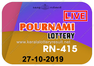 kerala lottery kl result, yesterday lottery results, lotteries results, keralalotteries, kerala lottery, keralalotteryresult, kerala lottery result, kerala lottery result live, kerala lottery today, kerala lottery result today, kerala lottery results today, today kerala lottery result, Pournami lottery results, kerala lottery result today Pournami, Pournami lottery result, kerala lottery result Pournami today, kerala lottery Pournami today result, Pournami kerala lottery result, live Pournami lottery RN-415, kerala lottery result 27.10.2019 Pournami RN 415 27 October 2019 result, 27 10 2019, kerala lottery result 27-10-2019, Pournami lottery RN 415 results 27-10-2019, 27/10/2019 kerala lottery today result Pournami, 27/10/2019 Pournami lottery RN-415, Pournami 27.10.2019, 27.10.2019 lottery results, kerala lottery result October 27 2019, kerala lottery results 27th October 2019, 27.10.2019 week RN-415 lottery result, 27.10.2019 Pournami RN-415 Lottery Result, 27-10-2019 kerala lottery results, 27-10-2019 kerala state lottery result, 27-10-2019 RN-415, Kerala Pournami Lottery Result 27/10/2019, KeralaLotteryResult.net