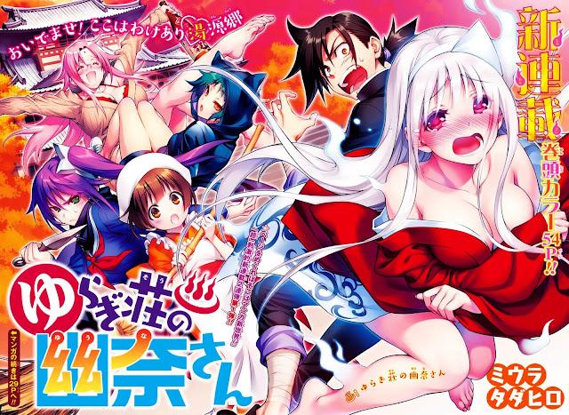 Manga Yuragi-sou no Yuuna-san tendrá anime