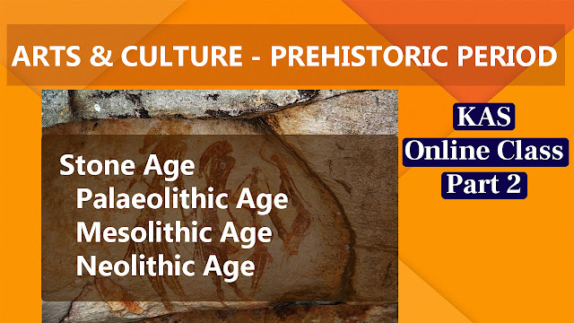 Palaeolithic Age class