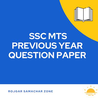 ssc mts question paper Hindi/English pdf