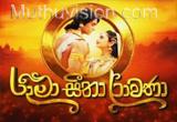 Rama Seetha Rawana 121 - 12.01.2020