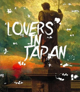 Coldplay Lyrics - Lovers In Japan/Reign Of Love