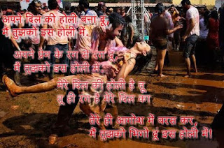 Happy Holi Special Wishes Greetings Photo Pics Images Status7