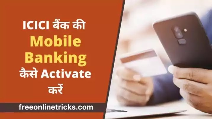 icici mobile banking registration