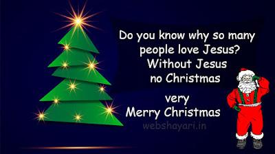christmas  stylish photo,freepik