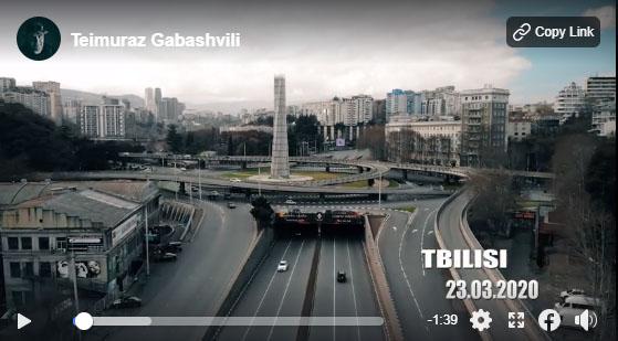 Тбилиси в карантине. Вид с дрона