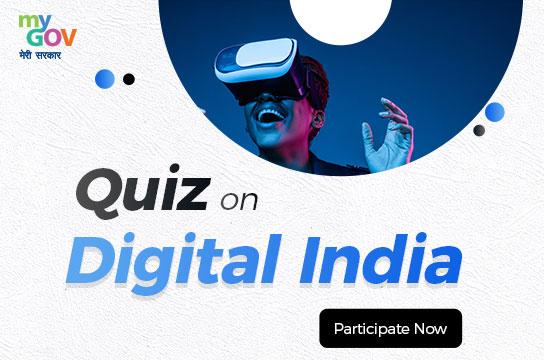 Quiz on Digital India