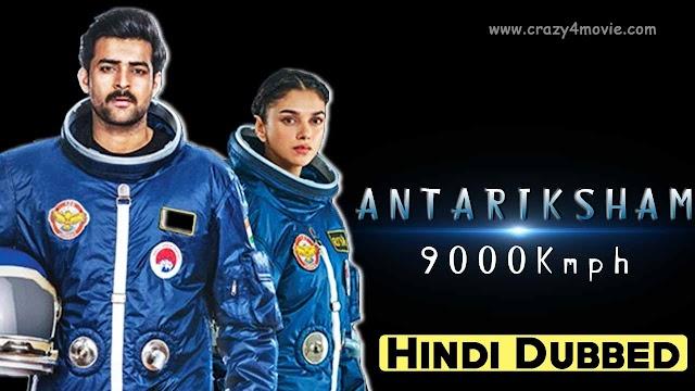 Antariksham 9000 KMPH Hindi Dubbed Full Movie   India's 2nd Space Movie   Updates