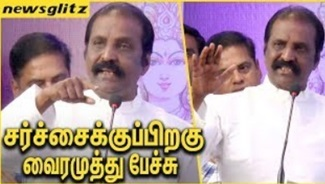 Vairamuthu Paybacks H Raja in his speech | Tamil chair in