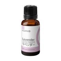 LAVENDER Essential oil (mengatasi imsomnia/sulit tidur)10ml