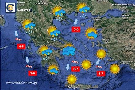 Meteo24News.gr : Έκτακτο δελτίο ισχυρών καταιγίδων για το Σάββατο  (video)