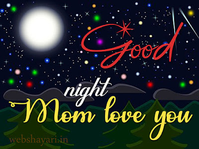 good night mom image