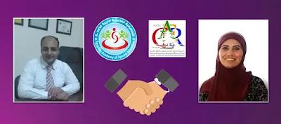 الأكاديمية المصرية توقع مذكرة تفاهم مع الجمعية اللبنانية للتجديد التربوى