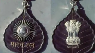 Bharat Ratna Award Winners List India from 1954 to 2021