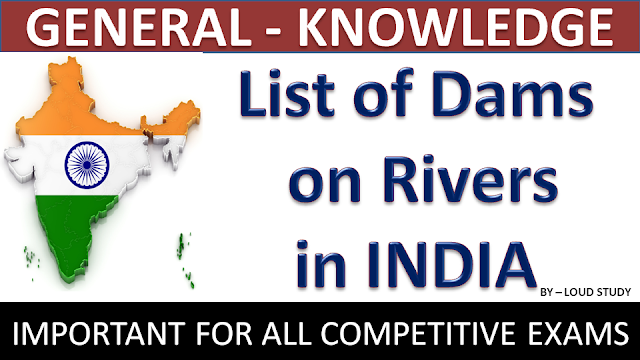 List of Dams in India PDF Download