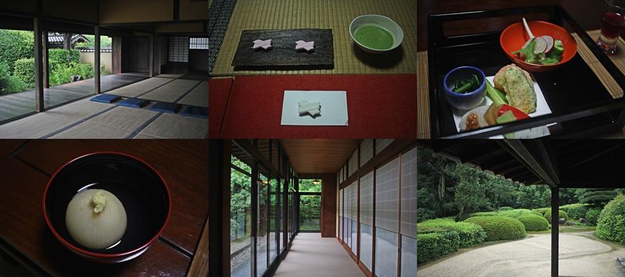 japan ryokan tempel
