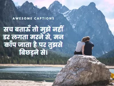 love images in hindi