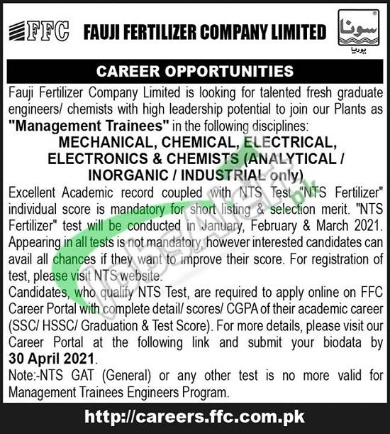 ffc-management-trainee-program-2021-apply-online