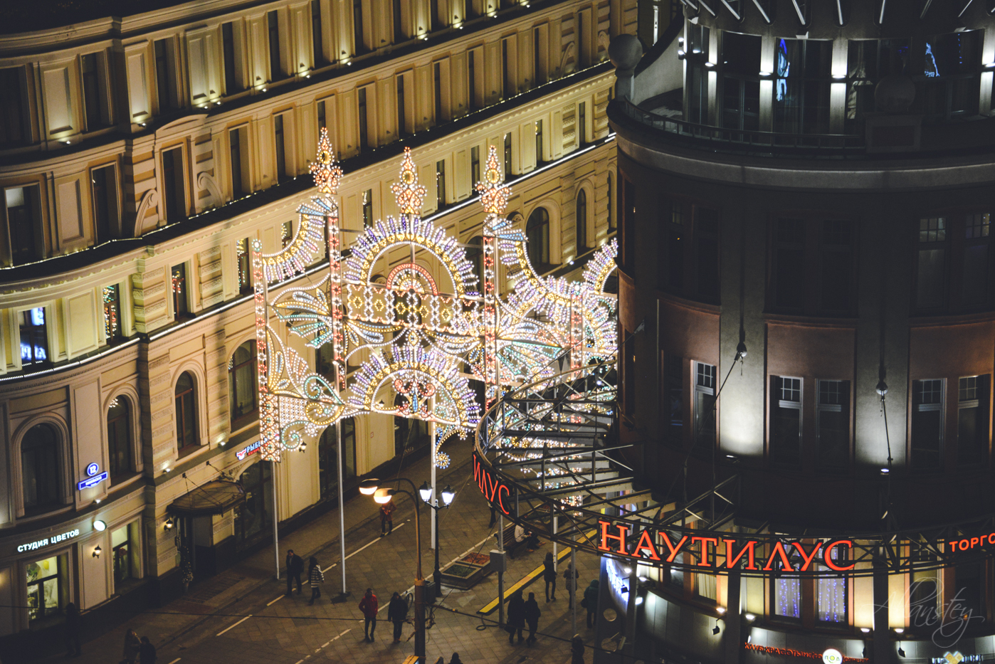 Christmas light istallation in Moscow, Russia. Christmas light festival.