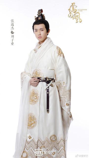Untouchable Lovers character poster Zhang Yi Jie