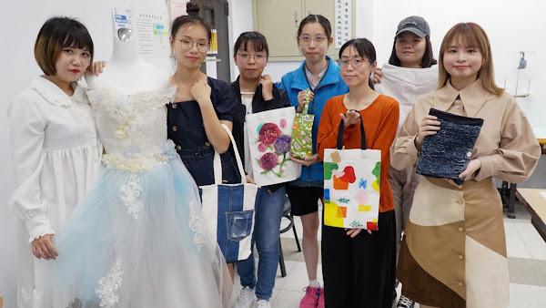 大葉大學學生社團永續時尚社 讓興趣晉升成專業