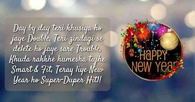 Happy new year 2020 images shayari love
