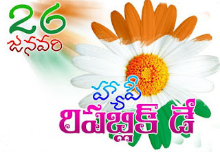 happy republic day photo in telugu download hd