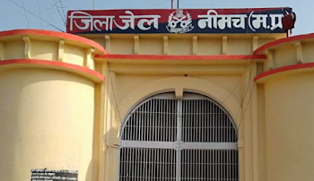 Four prisoners escape from Neemuch district jail in MP