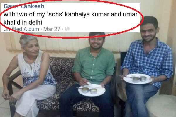 kanhaiya-kumar-omar-khalid-was-son-of-patrakar-gauri-lankesh