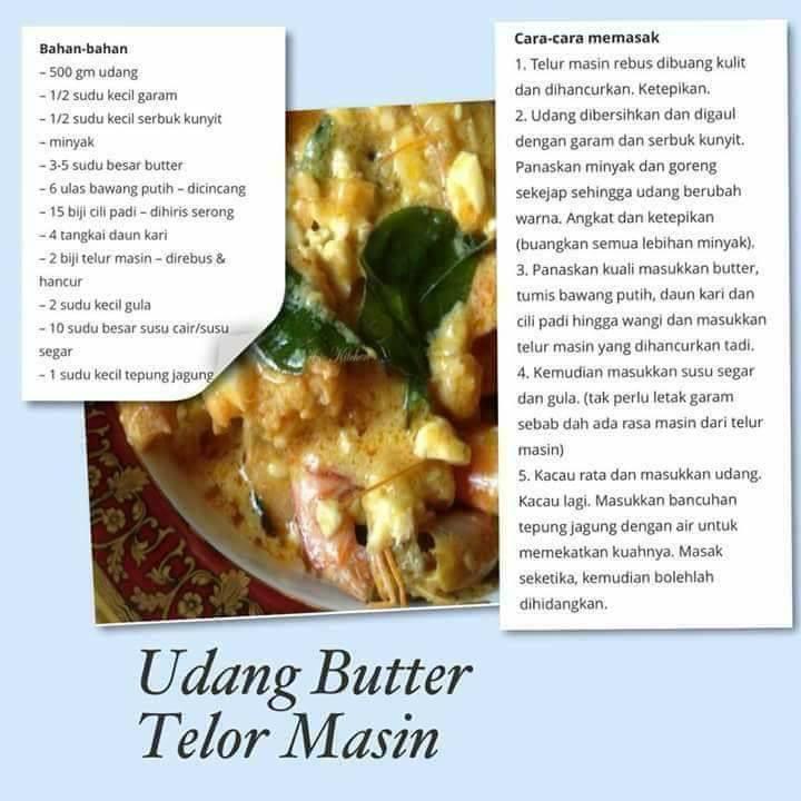 resepi udang butter telor masin