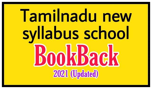 Tamil Nadu New Samacheer Kalvi School Book Back Questions 2021 (Tamil Medium)