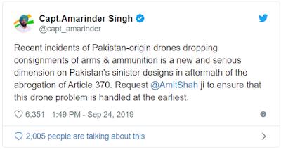 Punjab CM Captain Amarinder Singh