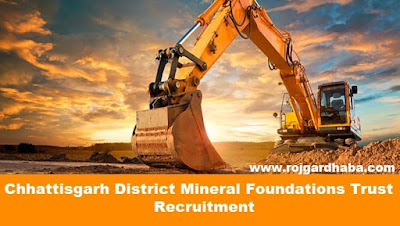 cg-dmft-chhattisgarh-district-mineral-foundations-trust-jobs