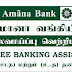 Trainee Banking Assistant