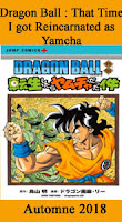 http://blog.mangaconseil.com/2018/04/a-paraitre-usa-dragon-ball-that-time-i.html
