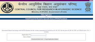 CCRAS UDC, LDC 2019 Exam Admit Card