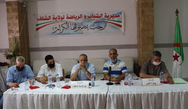 ديوان مؤسسات الشباب يناقش المواد الدستورية للعمل الجمعوي بالشلف