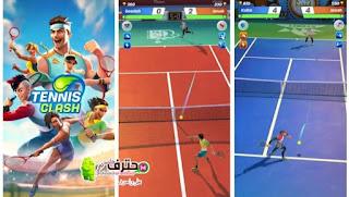 تحميل لعبة Tennis Clash مهكرة اخر اصدار من ميديا فاير للأندرويد