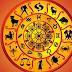 ஜூன் மாதம் ராசி பலன் 2020 - தனுசுக்கு தன வரவு...  மகரத்திற்கு எச்சரிக்கை