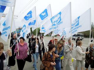 Демонстрация 1 мая в Волгограде