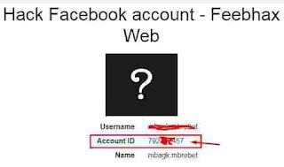 Cara Mengetahui ID Facebook