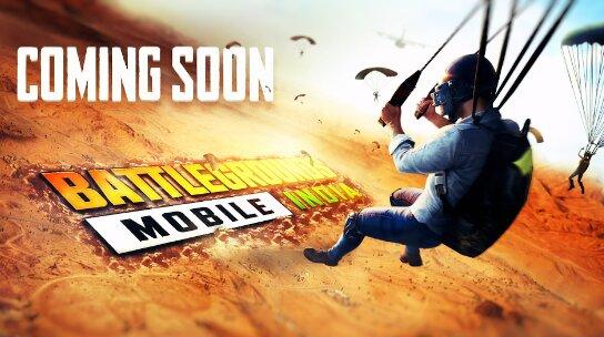 موعد اطلاق لعبة Battlegrounds Mobile الهندية الجديدة