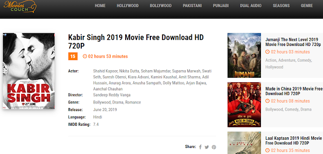 moviescouch movie download | movies couch